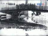 Запечатлённое время. Российская Олимпиада 1913 года (2012)
